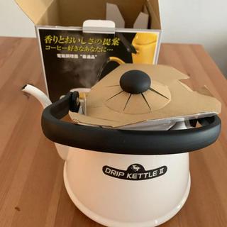 ノダホーロー(野田琺瑯)の野田琺瑯 ドリップケトル 2ℓ(調理道具/製菓道具)