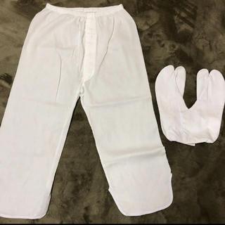 ★専用 和装 男性用 ステテコ 足袋(和装小物)