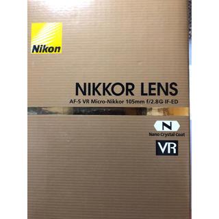 ニコン(Nikon)のkangyun様専用56000(レンズ(単焦点))