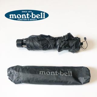 モンベル(mont bell)の【mont-bell】折り畳み傘(傘)