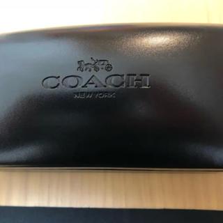 コーチ(COACH)の専用 メガネケース(サングラス/メガネ)