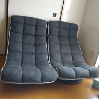 座椅子 ソファー(一人掛けソファ)