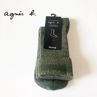 アニエスベー(agnes b.)の【agnes b.】新品未使用 靴下 (ソックス)