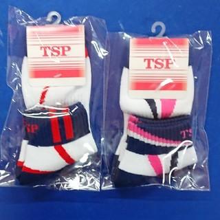 ティーエスピー(TSP)のTSP卓球ソックス2足組(卓球)