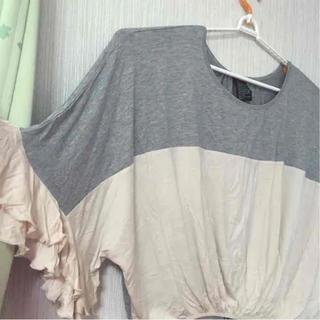ダブルスタンダードクロージング(DOUBLE STANDARD CLOTHING)のバイカラー 袖フリル ドルマントップス(カットソー(半袖/袖なし))