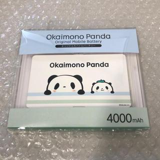 ラクテン(Rakuten)のお買い物パンダ モバイルバッテリー(バッテリー/充電器)