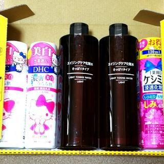ムジルシリョウヒン(MUJI (無印良品))の無印良品 エイジングケア化粧水・ケシミン液・DHCキティ美白乳液 5本セット(化粧水 / ローション)