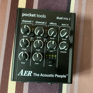 AER  dualmix2  【新品・未使用品】(エフェクター)