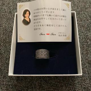 新品☆キュービックジルコニアリング13号(リング(指輪))