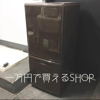 パナソニック(Panasonic)の23区☆ オシャレな茶色の冷蔵庫は配送と設置が込みですぐに使えるっ(冷蔵庫)