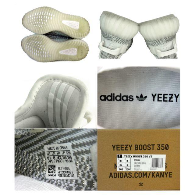 adidas(アディダス)のアディダス×カニエウエスト■YEEZY BOOST 350スタティックスニーカー メンズの靴/シューズ(スニーカー)の商品写真