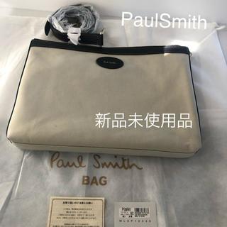ポールスミス(Paul Smith)のPaulSmith クラッチバッグ 新品未使用品 激安 価格(セカンドバッグ/クラッチバッグ)