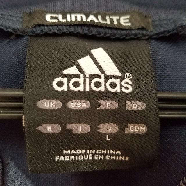 adidas(アディダス)のadidas ジャージ メンズのトップス(ジャージ)の商品写真