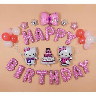 ピンク バルーン  誕生日 飾りリボン ケーキ 誕生日 Kittyちゃん(その他)