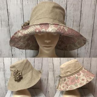 リバティ♪帽子(帽子)