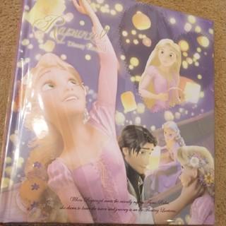 ディズニー(Disney)の☆新品ラプンツェルアルバム(アルバム)