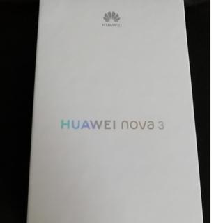アンドロイド(ANDROID)のHuawei nova3 ブラック 新品未開封品(スマートフォン本体)