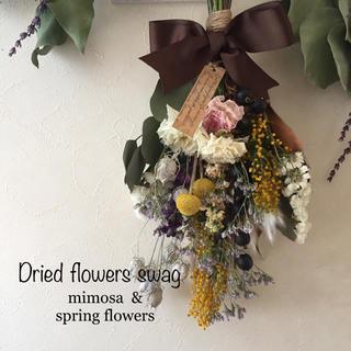 ミモザと春のお花達のドライフラワースワッグ2(ドライフラワー)