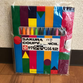 サクラ(SACRA)のサクラクーピーペンシル12(クレヨン/パステル )