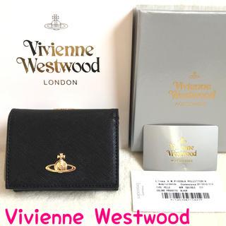 ヴィヴィアンウエストウッド(Vivienne Westwood)の訳あり格安 ヴィヴィアンウエストウッド 財布 正規品 新品 三つ折り がま口(財布)