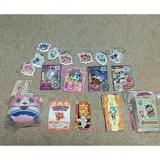 バンダイ(BANDAI)の妖怪ウォッチ! ウキウキペディアシャドウサイド付セット(カード)