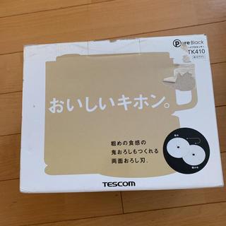 TESCOM - テスコム フードプロセッサー