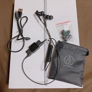 オーディオテクニカ(audio-technica)のaudio-technica ATH-CKS550XBT BL(ヘッドフォン/イヤフォン)