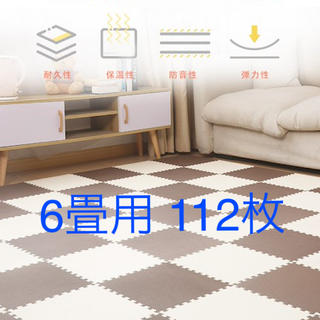 かみやん様専用 ジョイントマット 6畳 サイドパーツ付き(フロアマット)