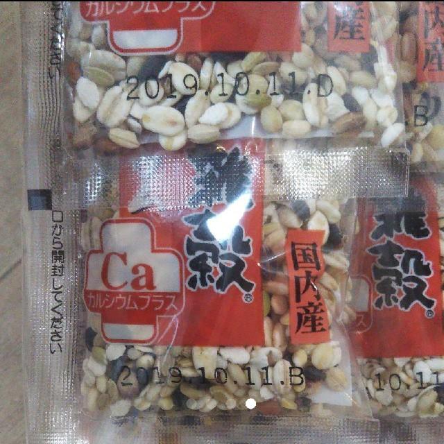 やずや(ヤズヤ)の28g×10袋 やずや 発芽十六雑穀 いっしょにカルシウム  食品/飲料/酒の食品(米/穀物)の商品写真