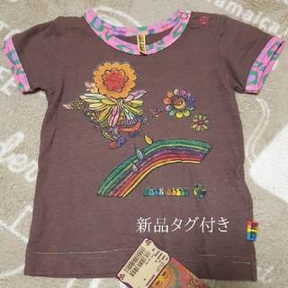 バックアレイ(BACK ALLEY)のブーフーウー バックアレイ Tシャツ(Tシャツ)