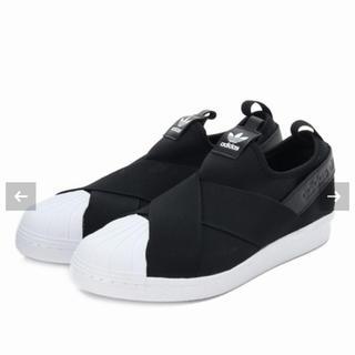 アディダス(adidas)のアディダス スリッポン(スリッポン/モカシン)