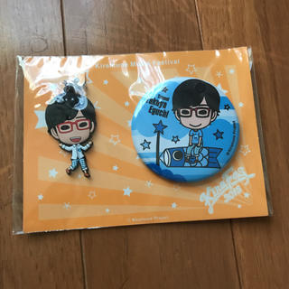kirafes2015 江口拓也 チャーム、缶バッチ