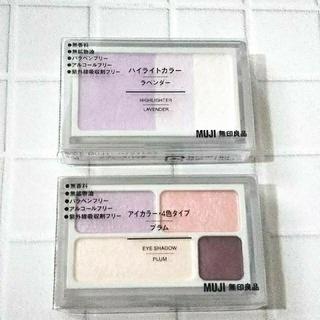 ムジルシリョウヒン(MUJI (無印良品))の☆新品未使用☆MUJI ハイライト・アイカラーセット(フェイスカラー)