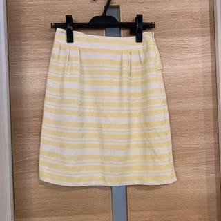 デビュードフィオレ(Debut de Fiore)のスカート 黄色 しろ ボーダー(ひざ丈スカート)