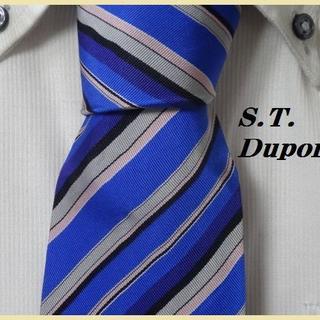 エステーデュポン(S.T. Dupont)の★デュポン★S.T. Dupont★【鮮やかなストライプ】高級ネクタイ★(ネクタイ)