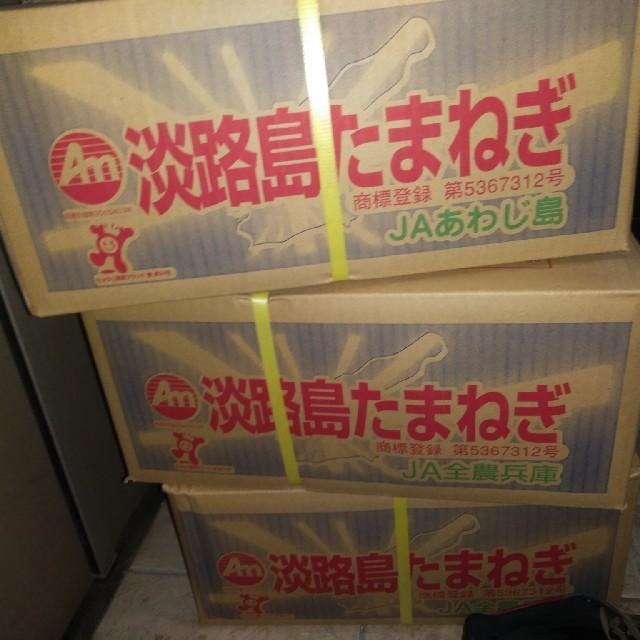 淡路特産!ブランド玉ねぎ!5kg 食品/飲料/酒の食品(野菜)の商品写真