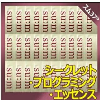スム(su:m37°)のsu:m37 スム37  シークレット・プログラミング・エッセンス 100枚(美容液)