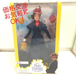 ディズニー(Disney)の価格交渉受付中!メリーポピンズ リターンズ  × バービー人形(その他)