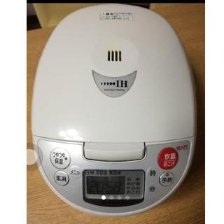 タイガー(TIGER)の✴️値下げ✴️タイガー IH炊飯ジャー JKD-H100 1210W グレー(炊飯器)