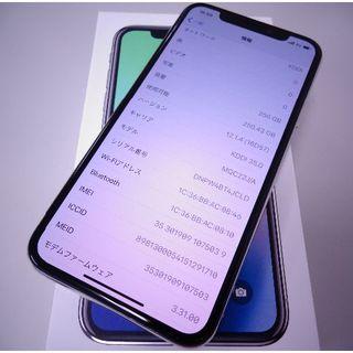 アップル(Apple)の◇simフリー iPhone X 256GB Silver◇(スマートフォン本体)