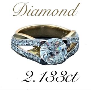 まろん様専用 300万円❗️大粒ダイヤモンド 2ct以上❗️リング (リング(指輪))
