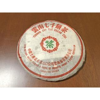 中茶公司 八中緑印  プーアル七子餅茶(生茶) 357g x 1枚 老生茶(茶)