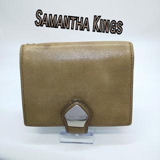 カモフラレザー サマンサキングズ SAMANTHA KINGZ 財布 メンズ ブラウン キングス 折財布 サマンサ