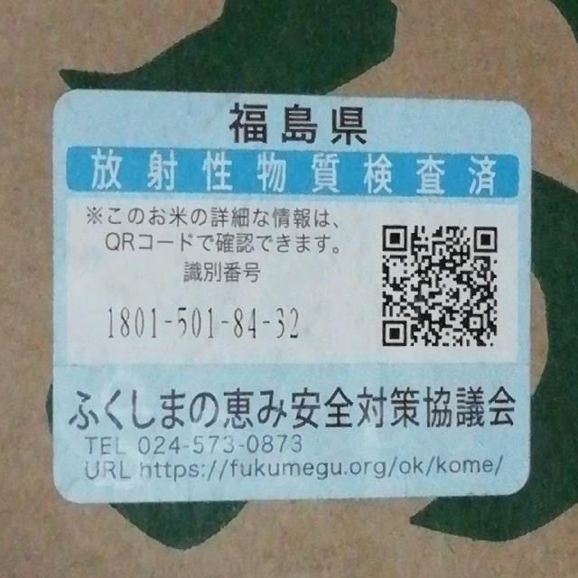 無農薬・無化学肥料 米ぬか(650g) 食品/飲料/酒の食品(米/穀物)の商品写真