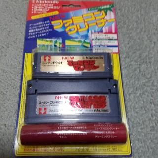 スーパーファミコン(スーパーファミコン)の【新品】ファミコンクリーナー(その他)