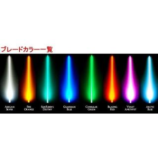 高性能 ★ライトセーバー★ リムーバブル ★充電式★RGB11色発光