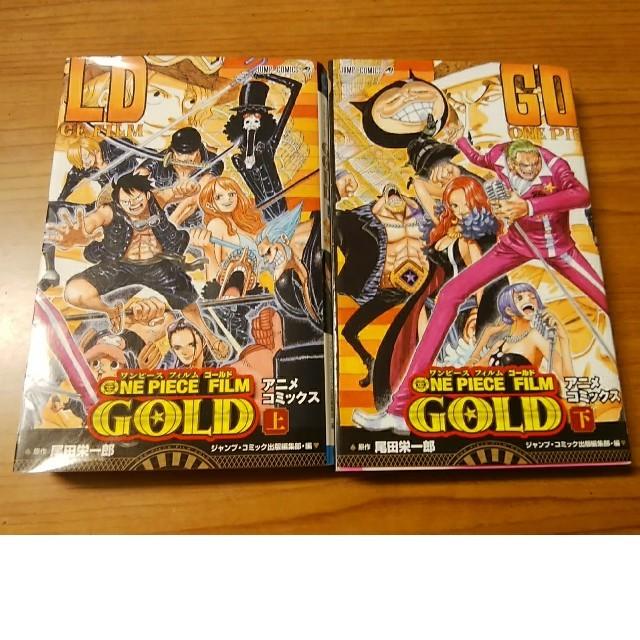 ワンピースフィルムゴールド漫画 エンタメ/ホビーの漫画(少年漫画)の商品写真
