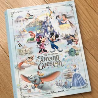 ディズニー(Disney)の【新品】ディズニー25周年限定アルバムケース(アルバム)