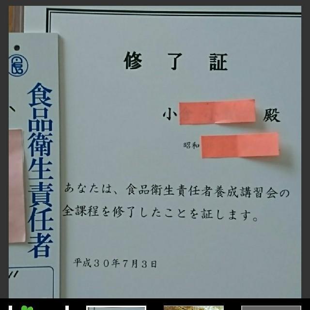 黒にんにく  青森県産にんにく使用 バラ200g 食品/飲料/酒の食品(野菜)の商品写真