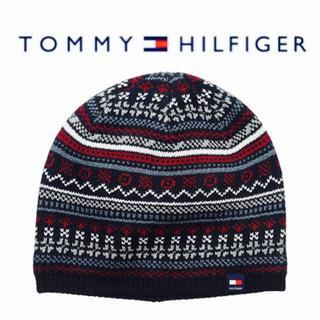 トミーヒルフィガー(TOMMY HILFIGER)の【国内未発売】トミーヒルフィガー ビーニー(ニット帽/ビーニー)
